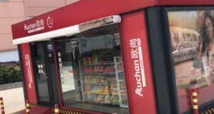 Auchan aprirà il primo negozio completamente senza casse